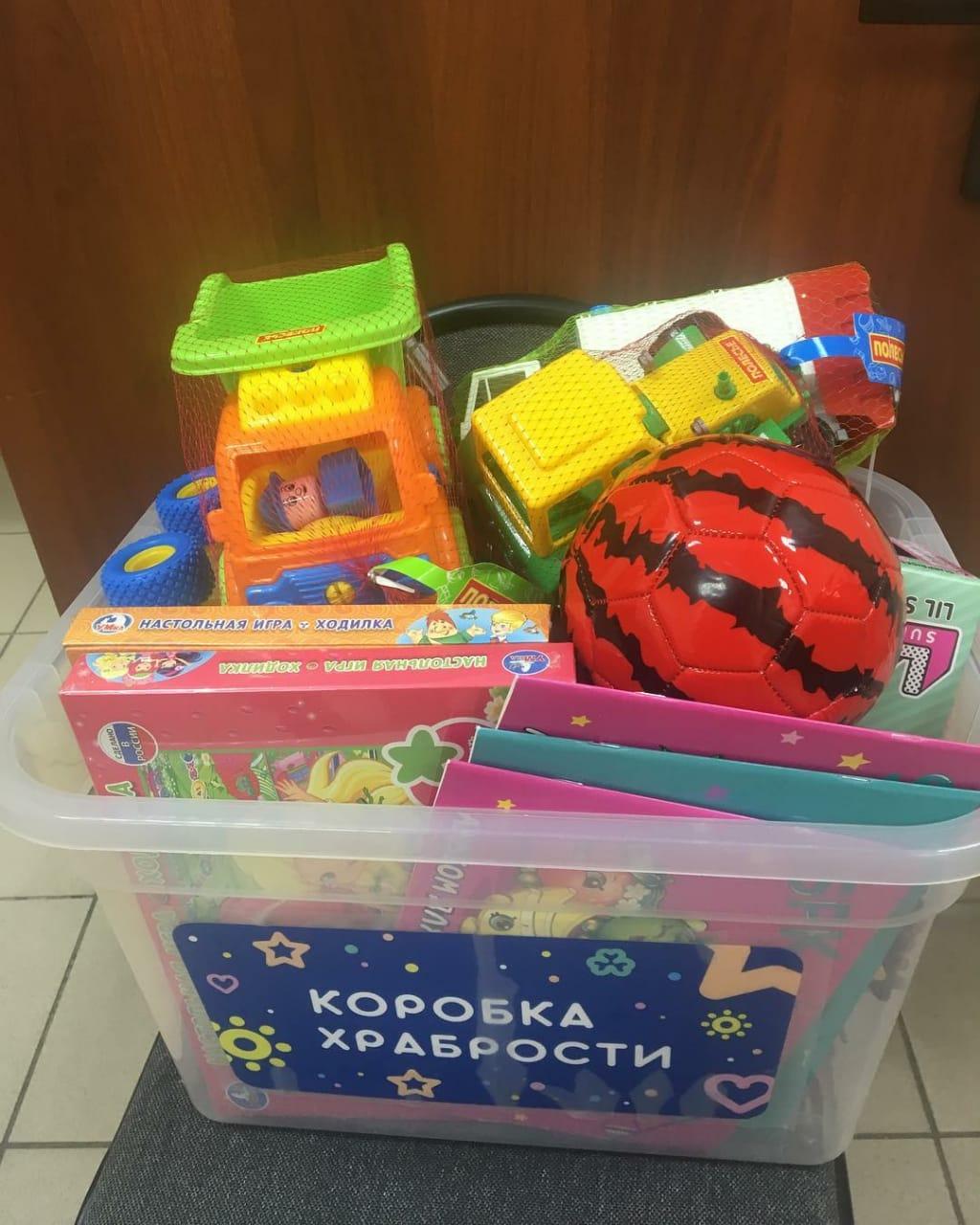 В Волгограде игрушки собрали в агентстве недвижимости