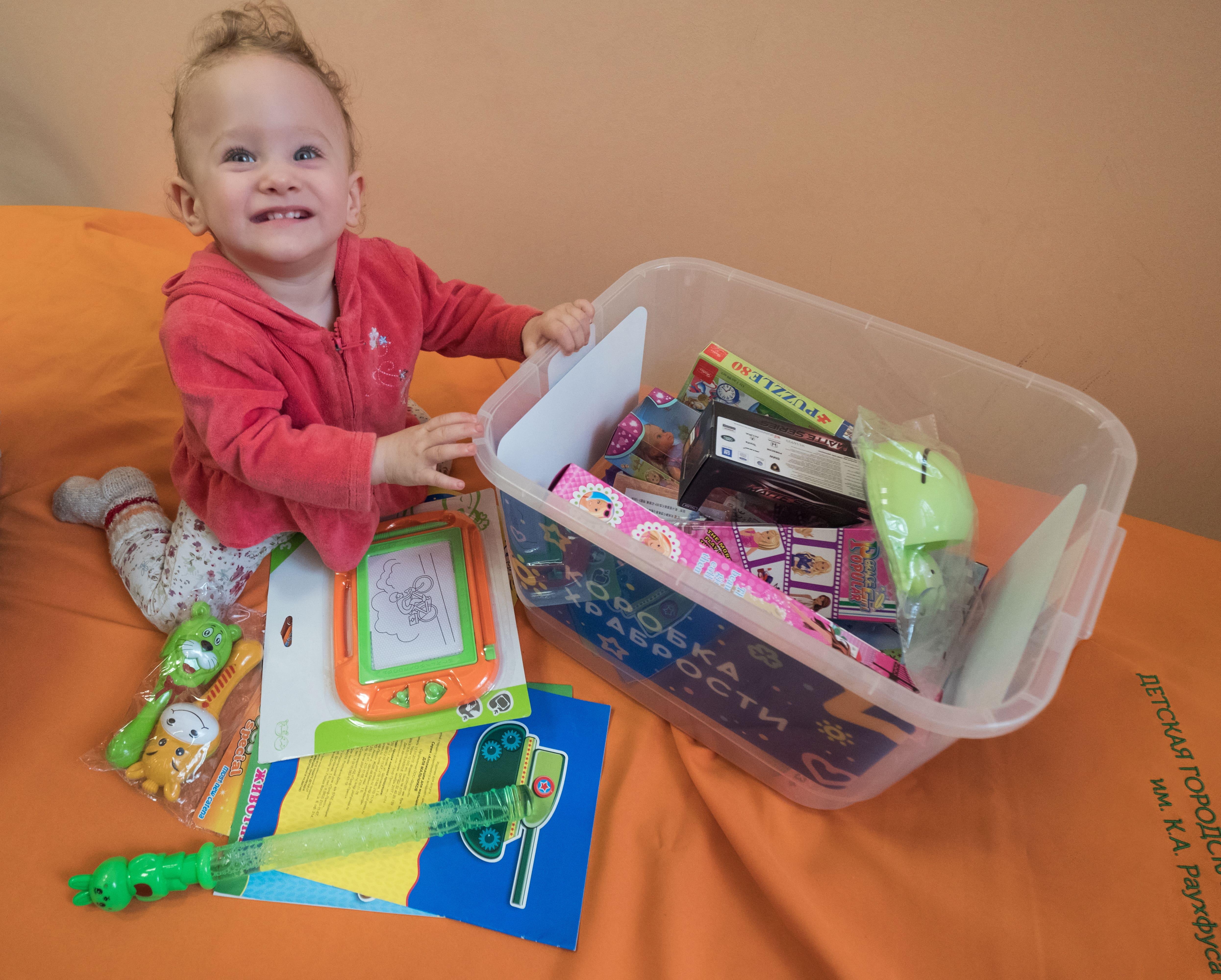 Библиотеки Москвы соберут игрушки для больных детей