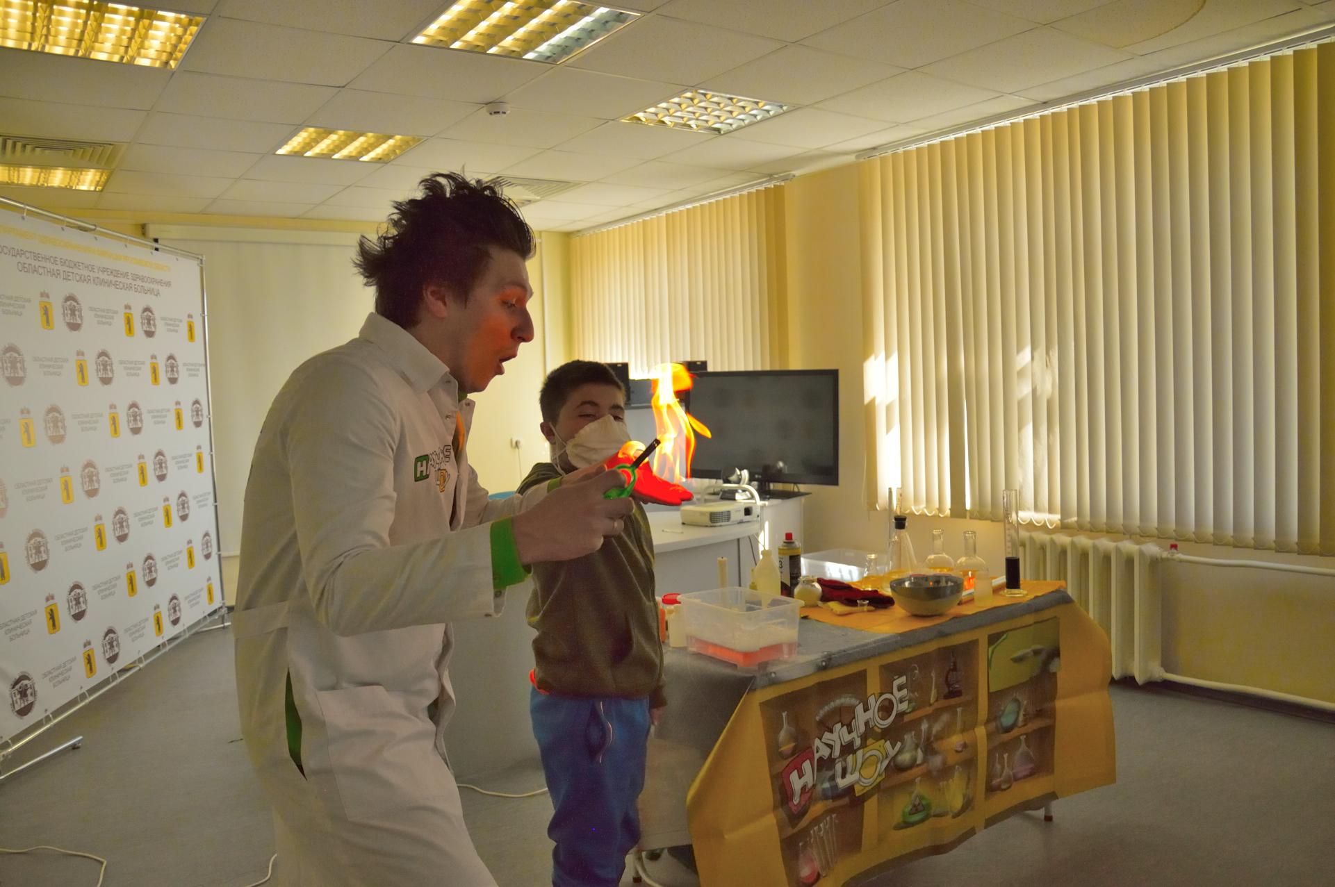 Первоапрельский праздник в детской больнице Ярославля