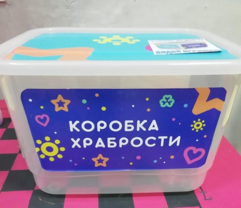 """Детская организация """"Агитклуб"""" в Шерегеше собирает игрушки для коробки храбрости"""