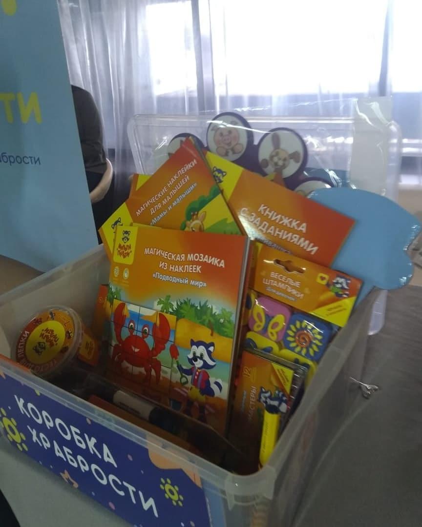 В Нижнем Новгороде собрали игрушки для коробки храбрости