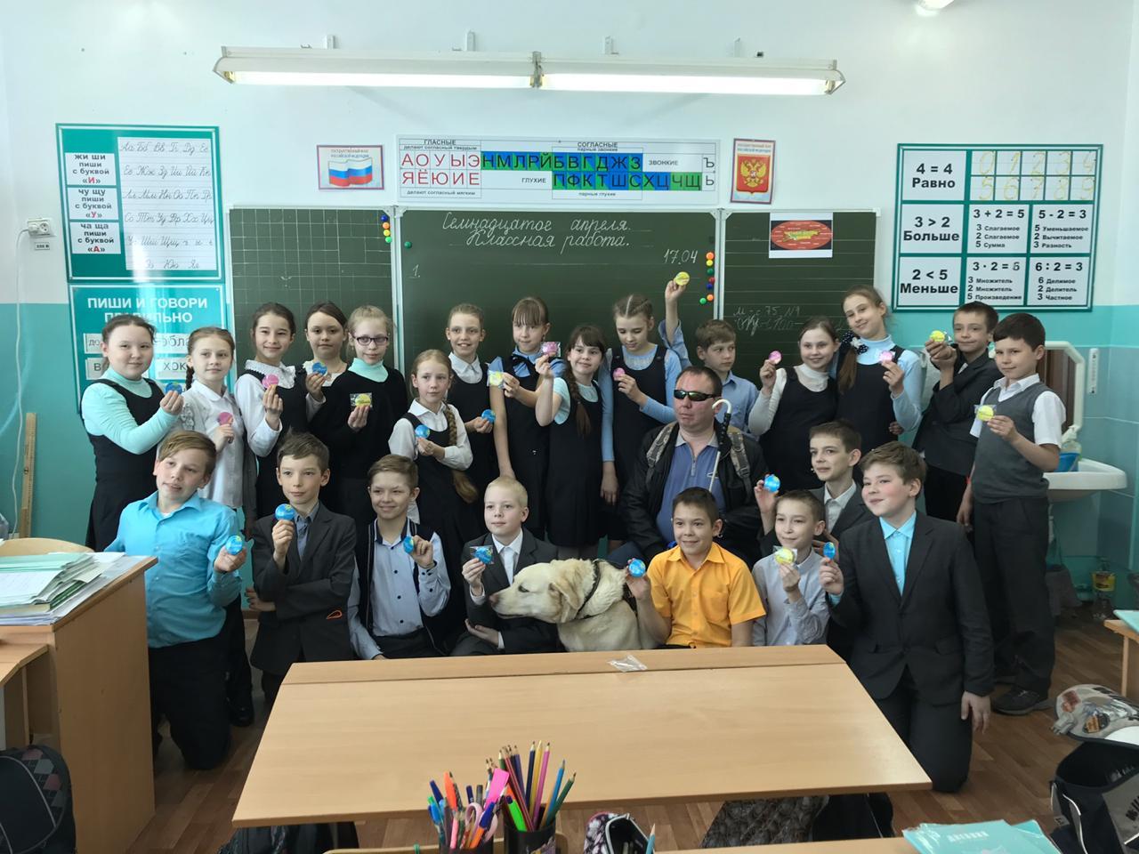 Первый урок доброты в Ульяновске