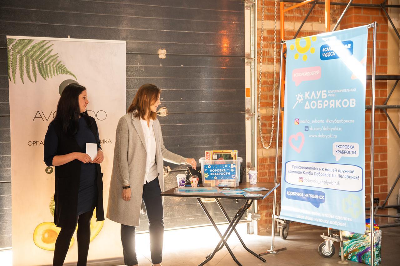 В Челябинске собрали коробки храбрости на Fashion Day