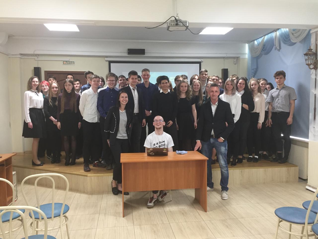 Ваня Бакаидов провел урок доброты в школе Петербурга