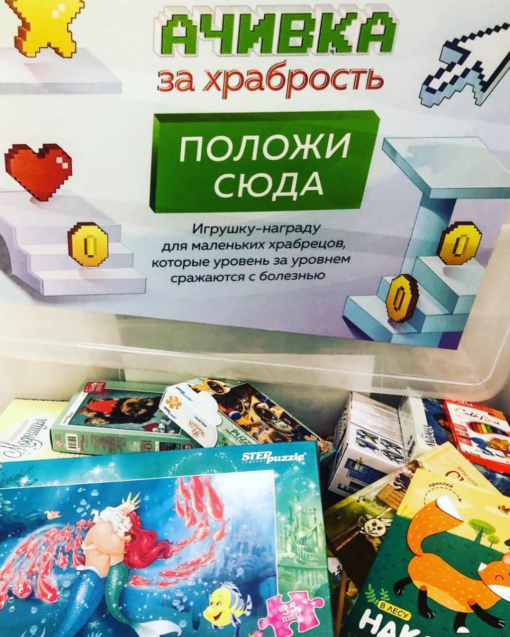 АДВ Экспириенс отправляет игрушки для коробки храбрости в регионы