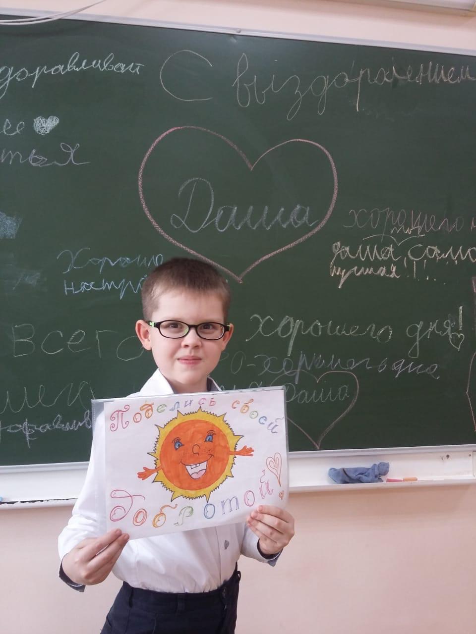 Первый урок доброты в Челябинске