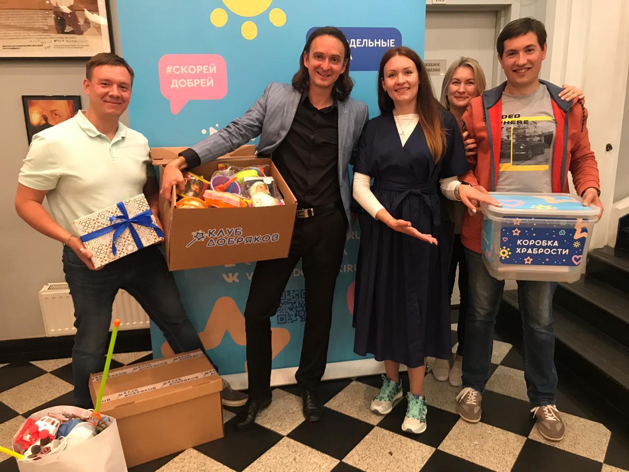 В Москве собрали коробки храбрости на спектакле Сергея Янковского