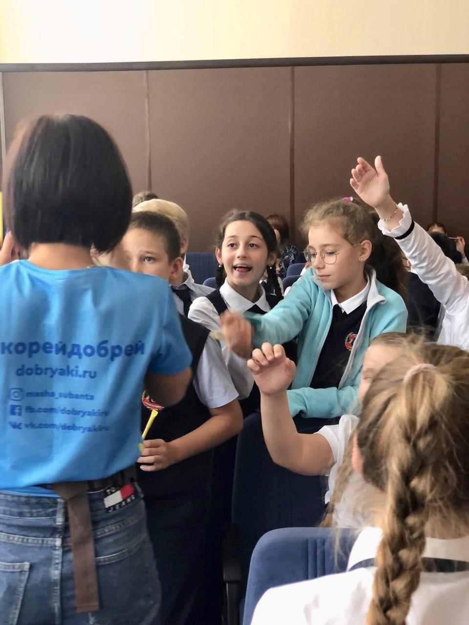 В Новороссийске прошло два урока доброты