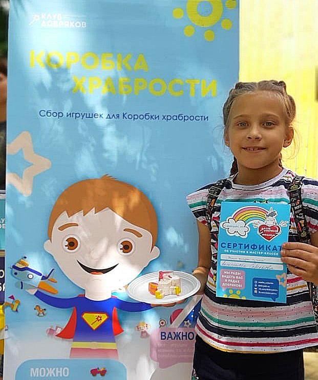 Нижегородские добряки провели мастер-классы на фестивале