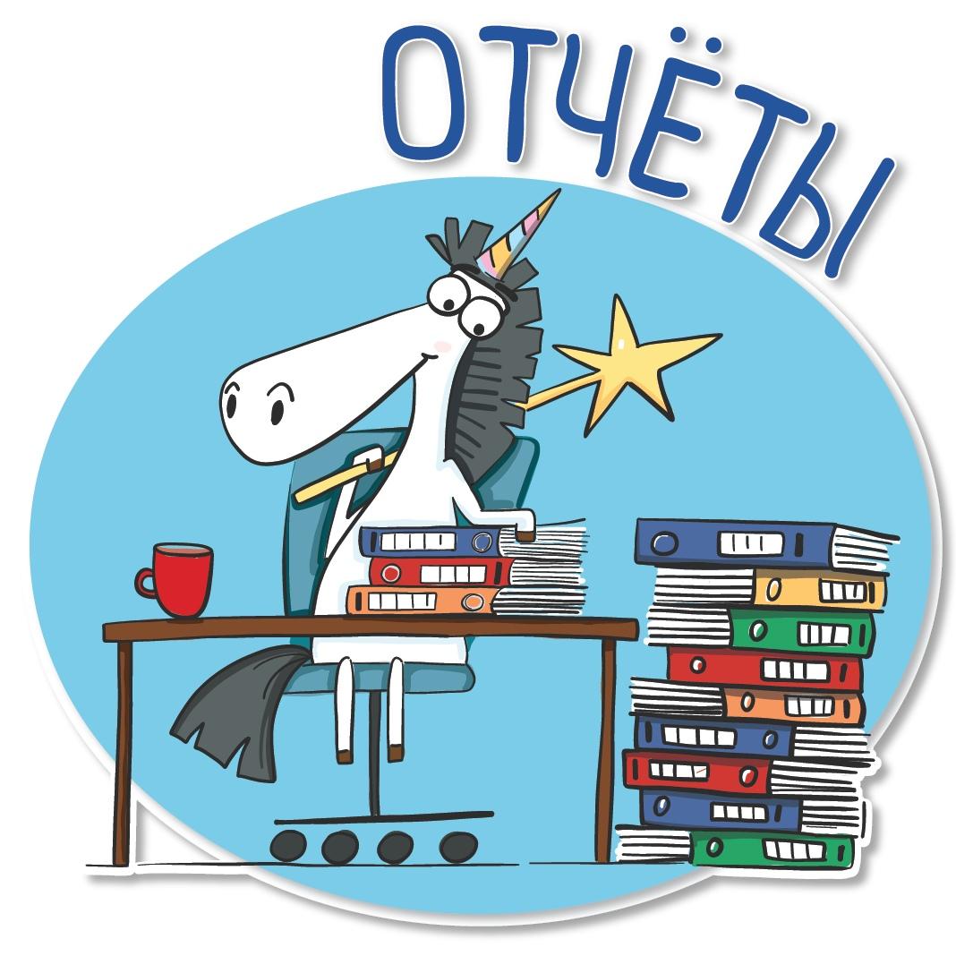 Отчет Клуба добряков за октябрь