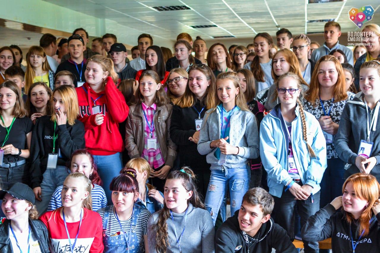 В Смоленске масштабный урок доброты прошел в детском лагере