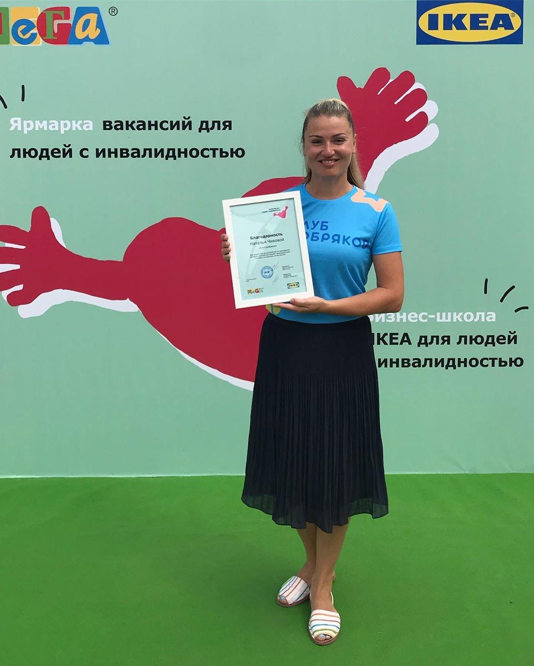 Ростовские добряки выступили на Дне инклюзии