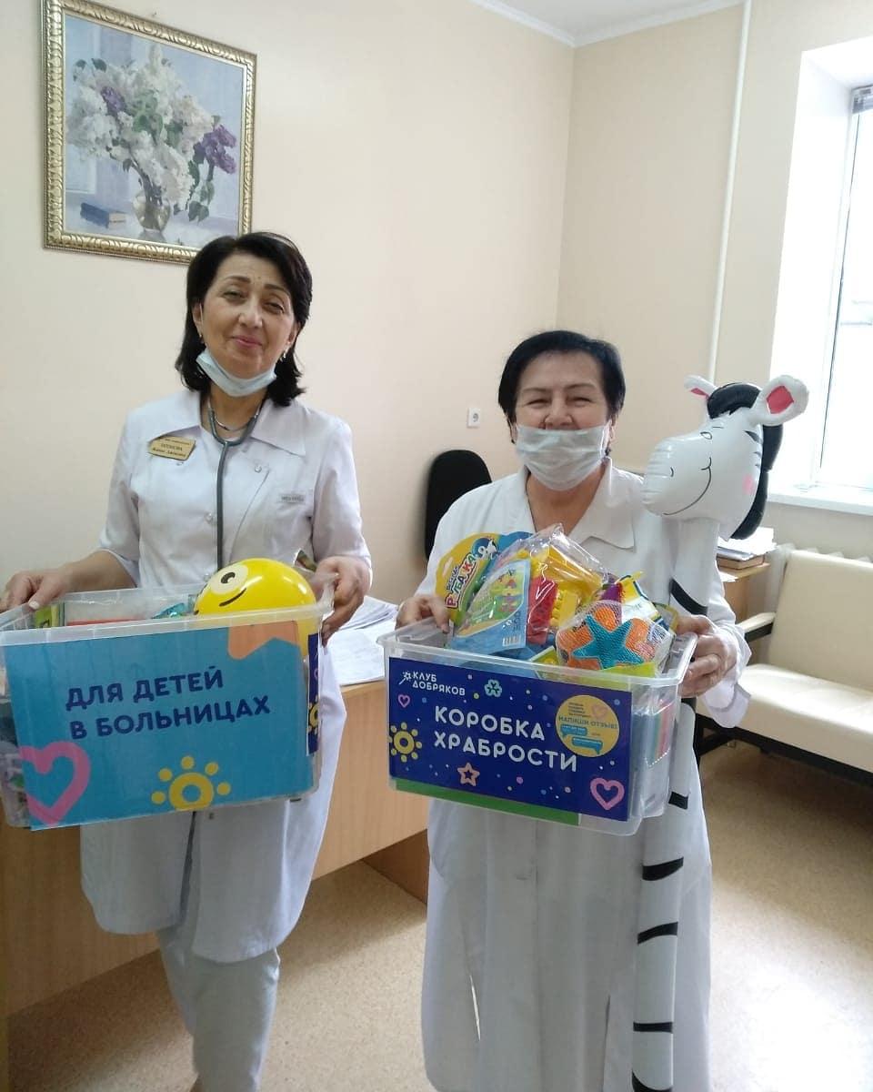 Коробки храбрости появились в больницах Северной Осетии