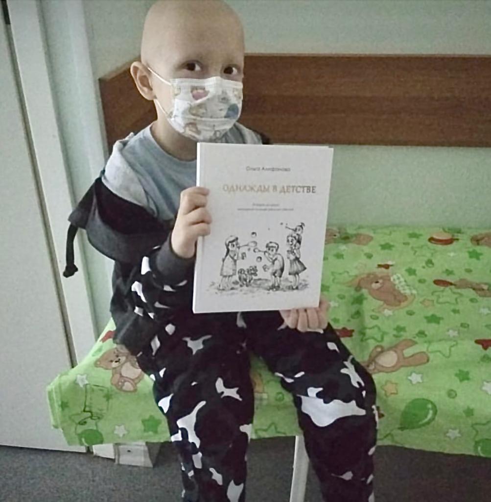 Добряки Калуги устроили детям из онкологии встречу с детским писателем