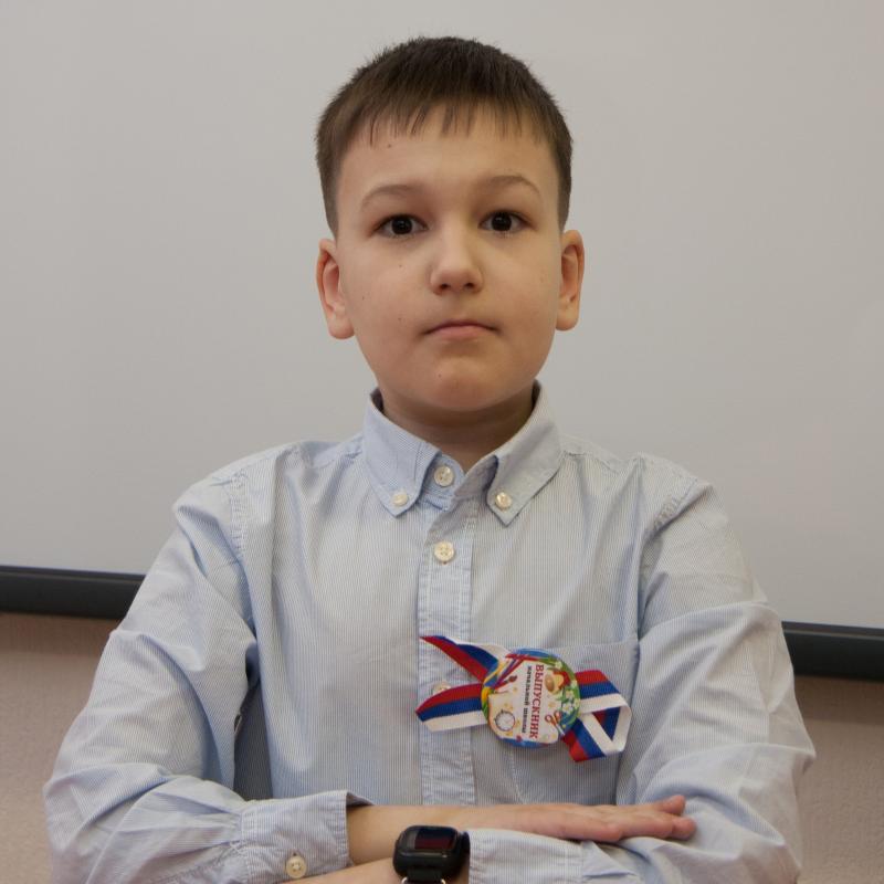 Миша Иванов