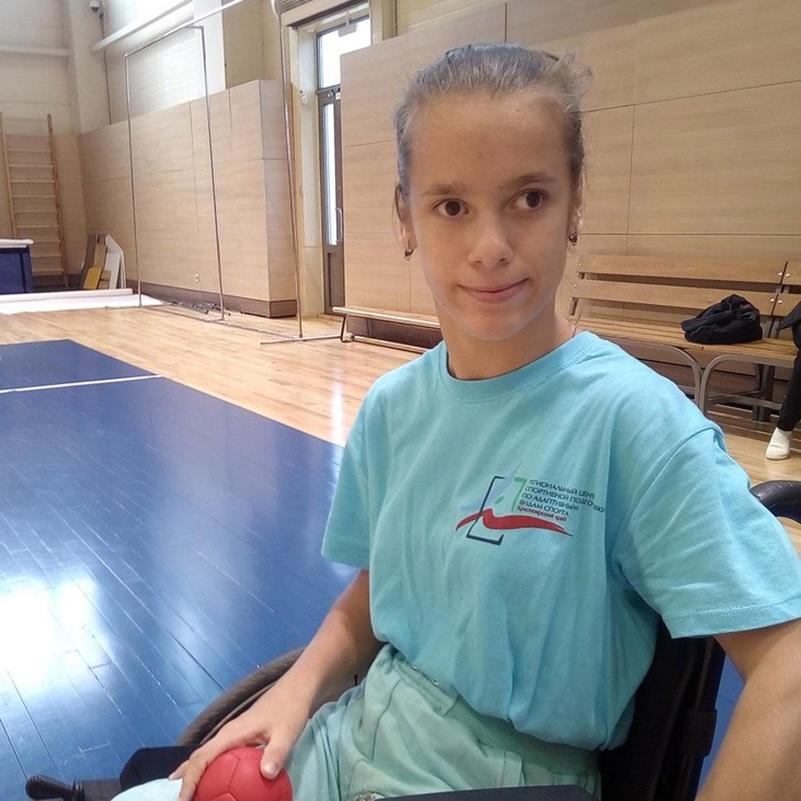 Ангелина Солдатова