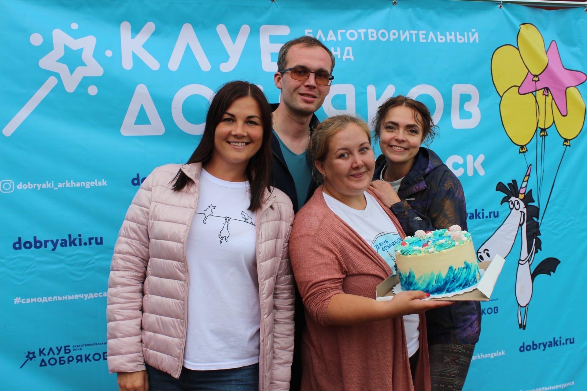 Архангельские добряки отпраздновали первый день рождения отделения