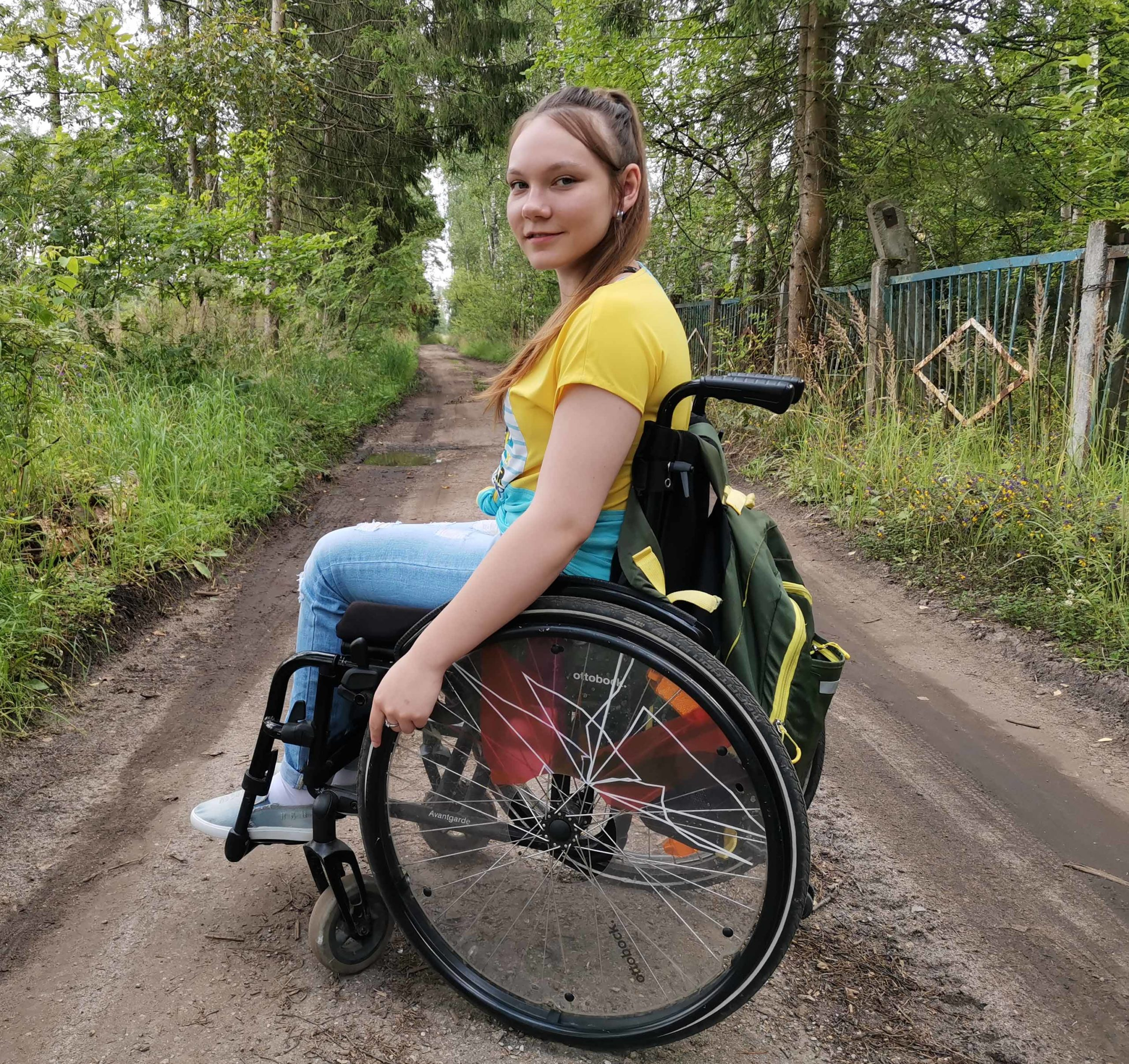 Ульяна Алиулова
