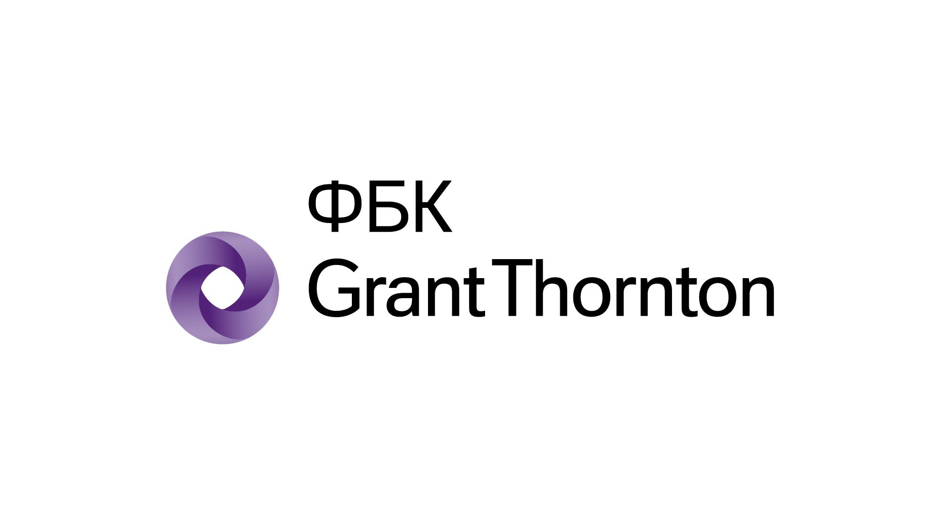 К партнерам клуба добряков присоединилась компания ФБК Grant Thornton