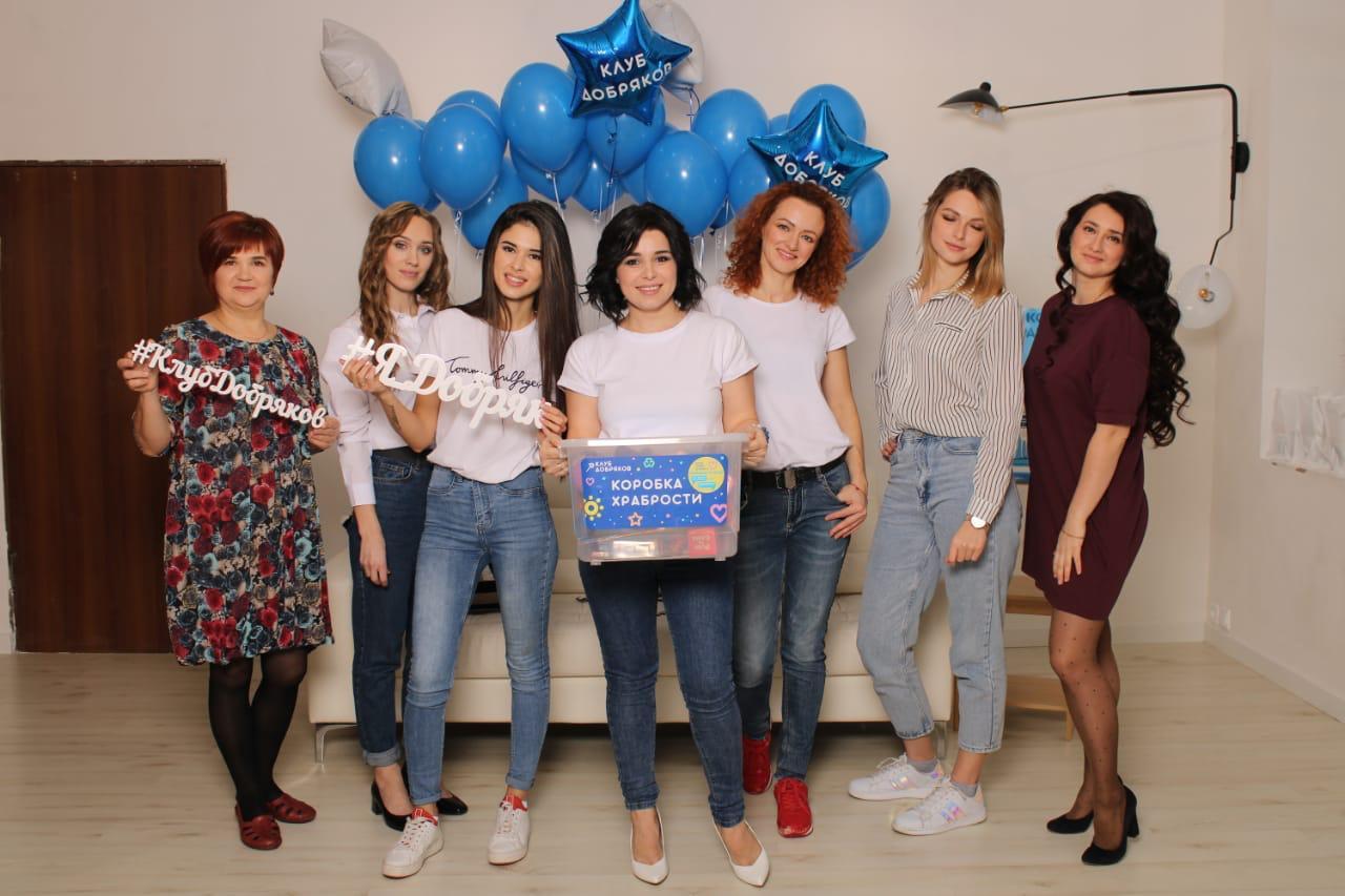 Барнаульские добряки отпраздновали трехлетие фонда