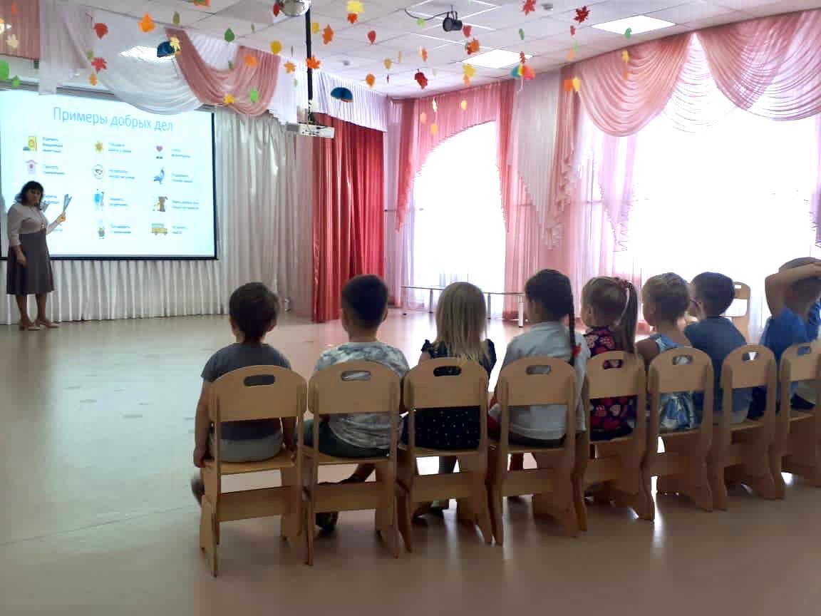 В Новосибирске прошло 22 урока доброты для целого детского садика
