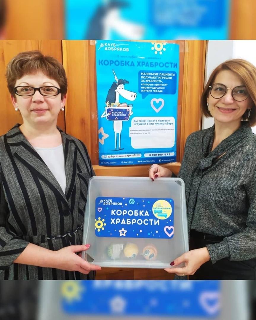В Омском педагогическом университете прошел сбор игрушек для коробки храбрости