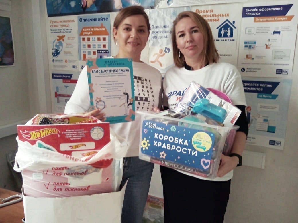 Сотрудники Почты России в Орле собрали игрушки для коробки храбрости